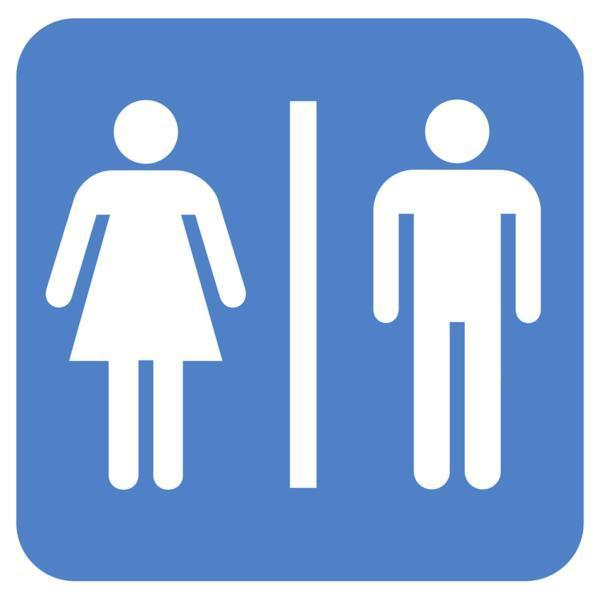 How can I overcome bladder shyness?