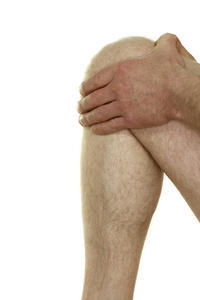 What is gout? Where is it located?