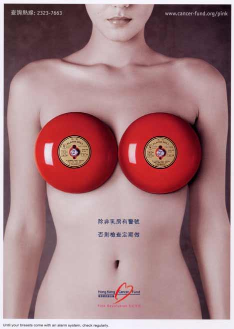 What is the chinese method of increasing breast size?