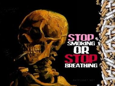 Does smoking affect the difficulty in breathing?