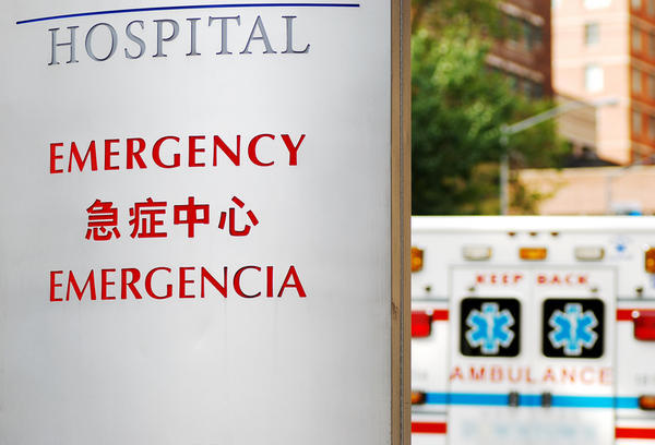 How long is the average emergency room wait?