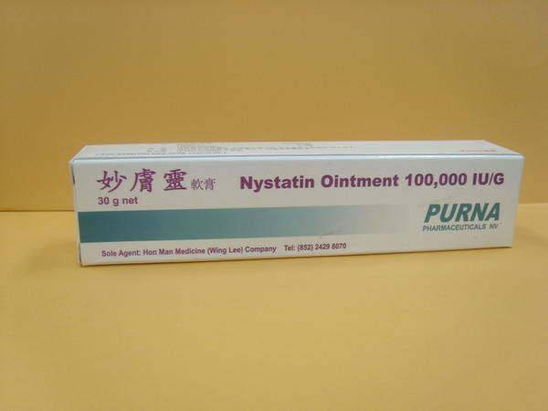 Please describe the medication: nystatin?