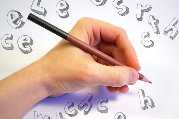 How can you know if you have dysgraphia?