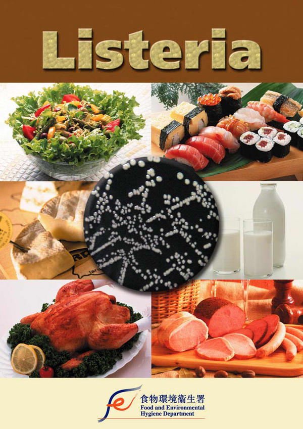 Why and how does listeriosis affect the body?