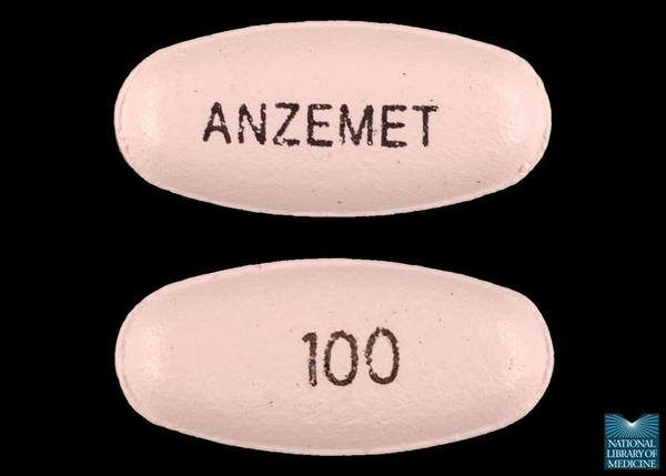 Will anzemet show up in a drug test?
