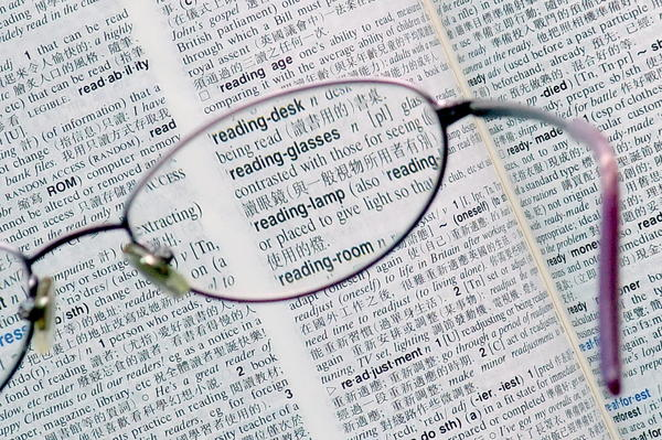 Could using updated/strengthened prescription glasses encourage progression of myopia?